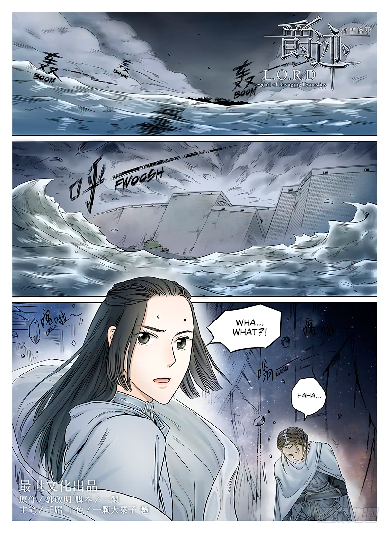 LORD Legend of Ravaging Dynasties Chapter 8.2  Online Free Manga Read Image 3