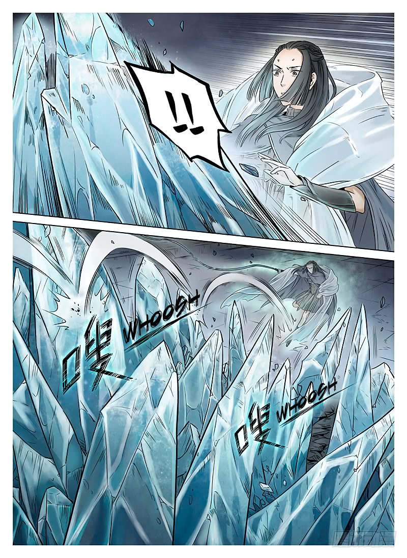 LORD Legend of Ravaging Dynasties Chapter 8.2  Online Free Manga Read Image 4
