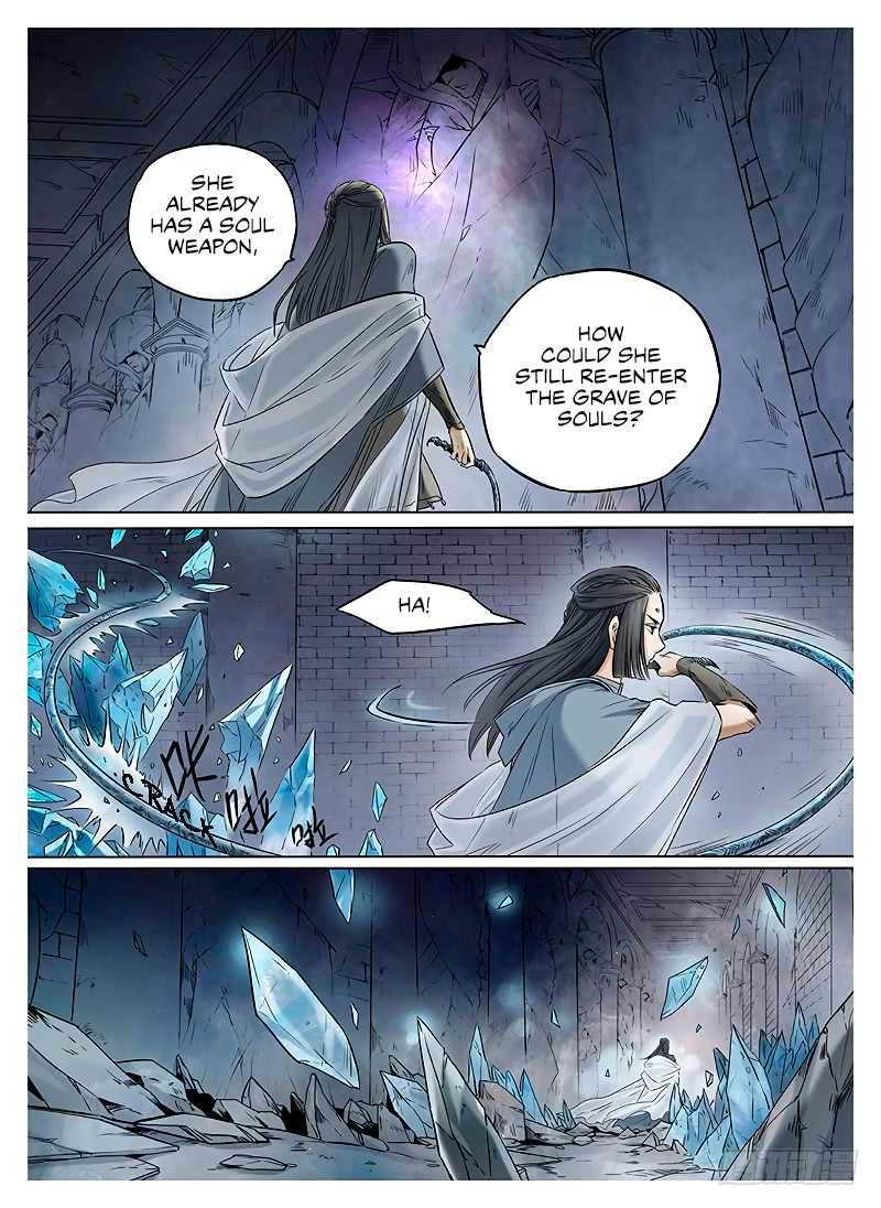 LORD Legend of Ravaging Dynasties Chapter 8.2  Online Free Manga Read Image 8
