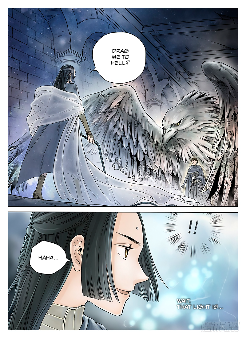 LORD Legend of Ravaging Dynasties Chapter 8  Online Free Manga Read Image 4