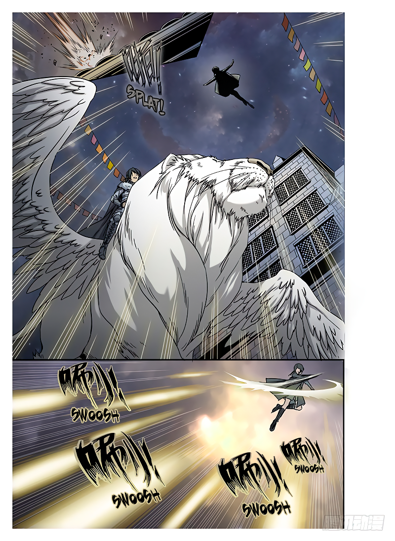 LORD Legend of Ravaging Dynasties Chapter 9.1  Online Free Manga Read Image 7