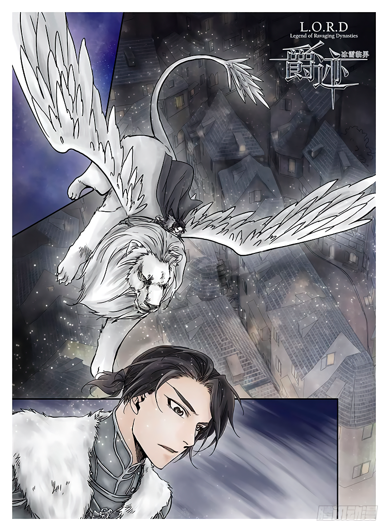 LORD Legend of Ravaging Dynasties Chapter 9.2  Online Free Manga Read Image 3