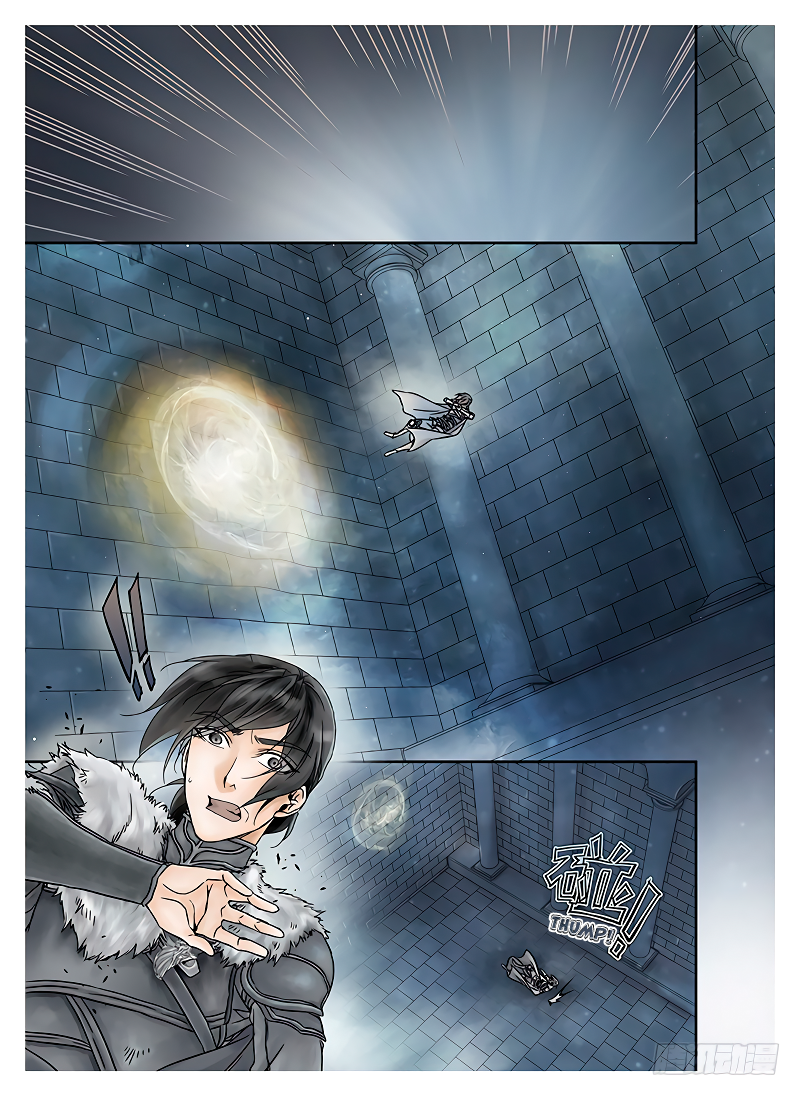 LORD Legend of Ravaging Dynasties Chapter 9.2  Online Free Manga Read Image 5