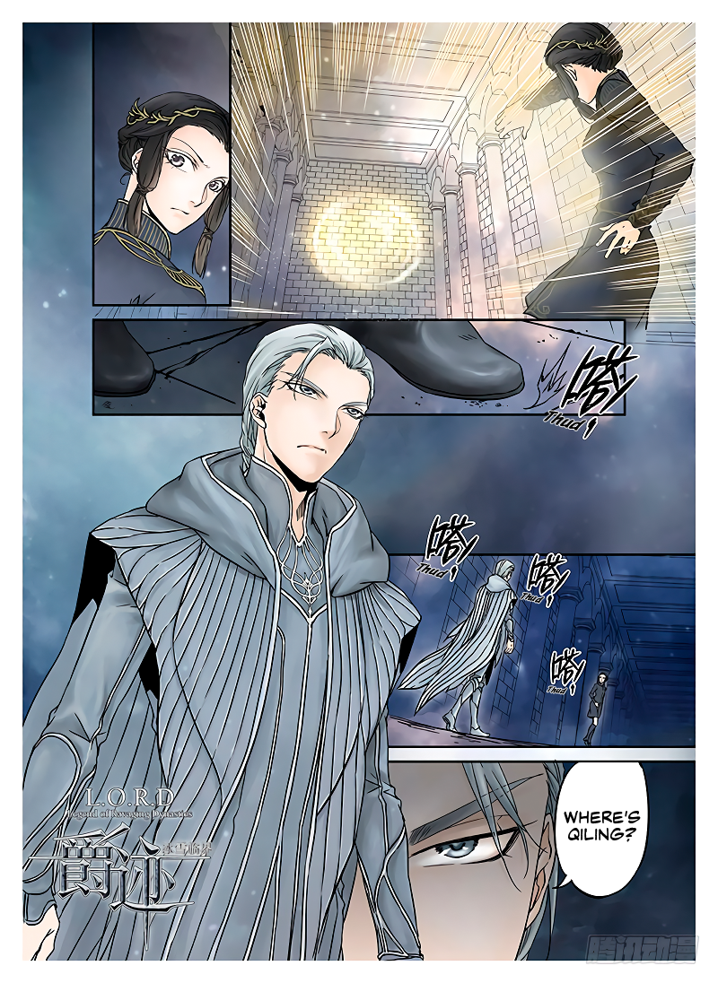 LORD Legend of Ravaging Dynasties Chapter 9.3  Online Free Manga Read Image 3