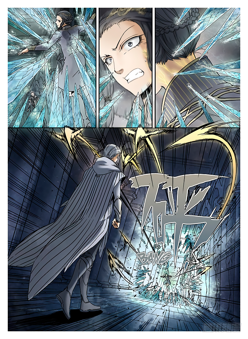 LORD Legend of Ravaging Dynasties Chapter 9.3  Online Free Manga Read Image 6
