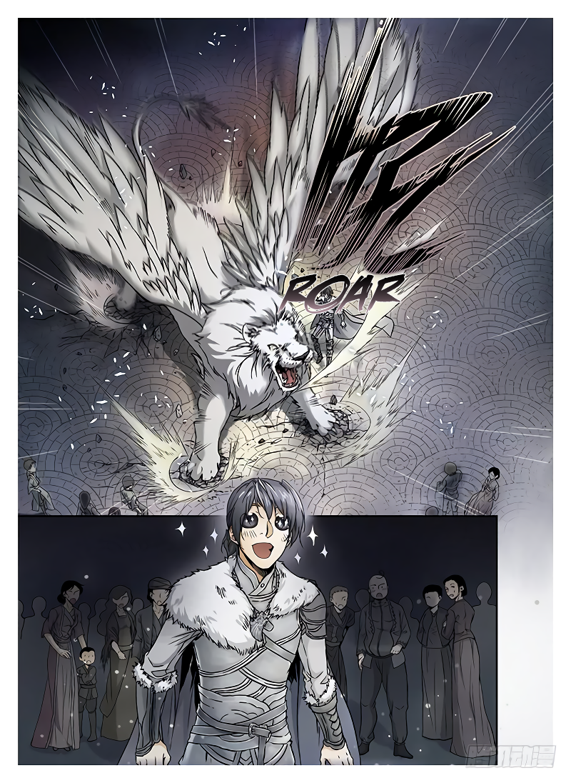 LORD Legend of Ravaging Dynasties Chapter 9  Online Free Manga Read Image 11