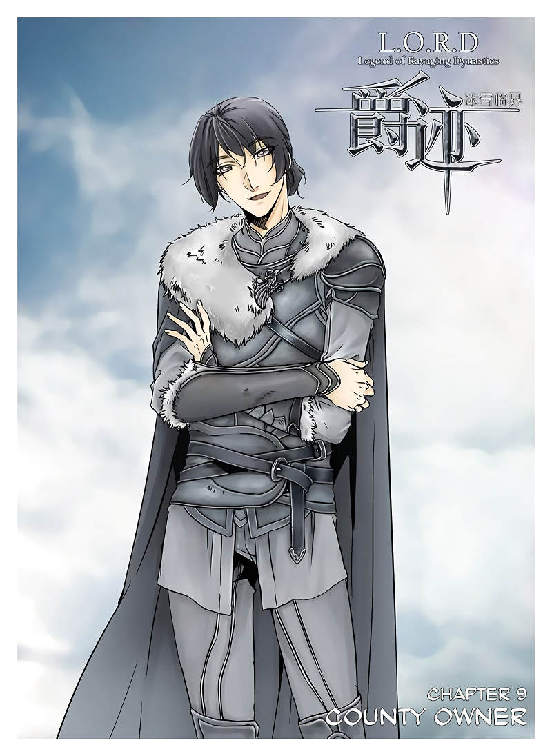 LORD Legend of Ravaging Dynasties Chapter 9  Online Free Manga Read Image 2