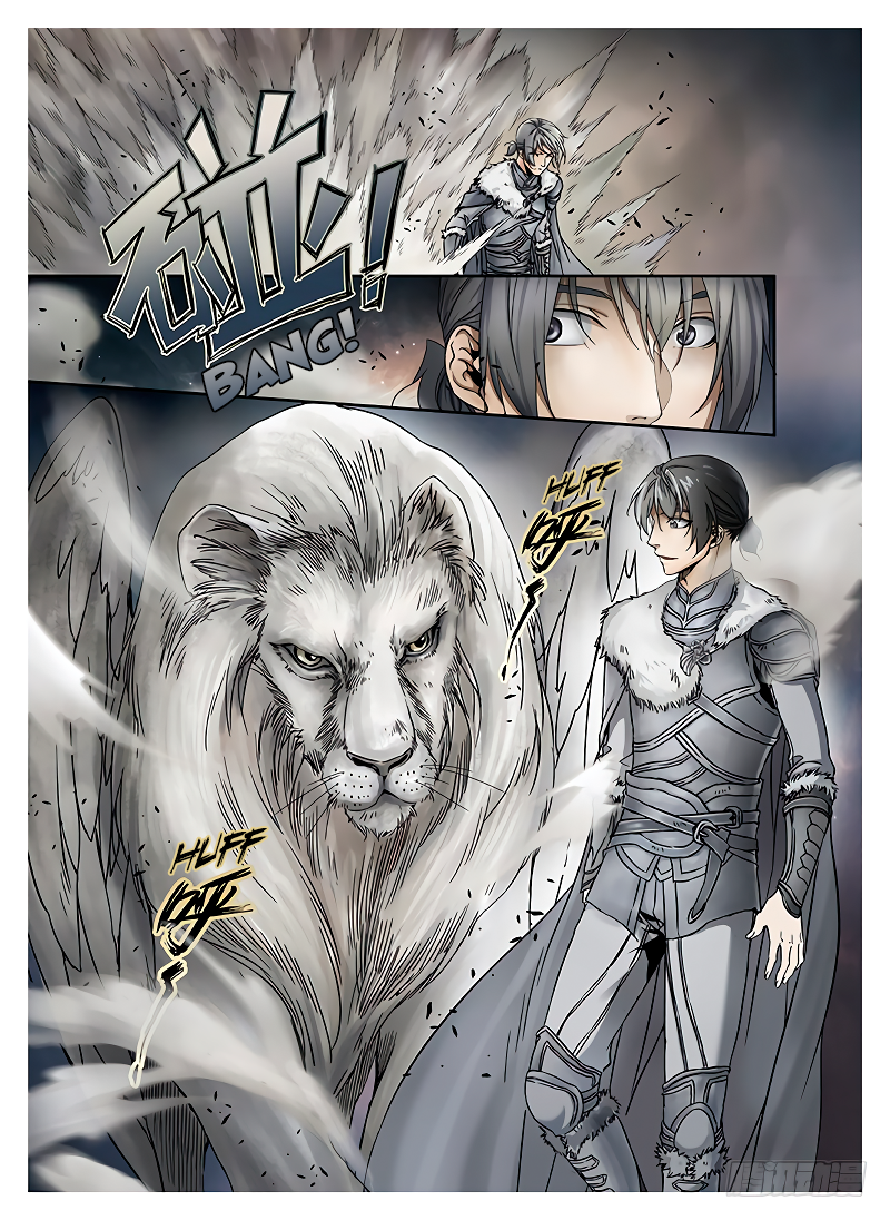 LORD Legend of Ravaging Dynasties Chapter 9  Online Free Manga Read Image 9