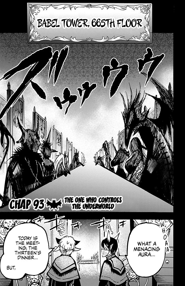 Mairimashita Irumakun Chapter 93  Online Free Manga Read Image 1