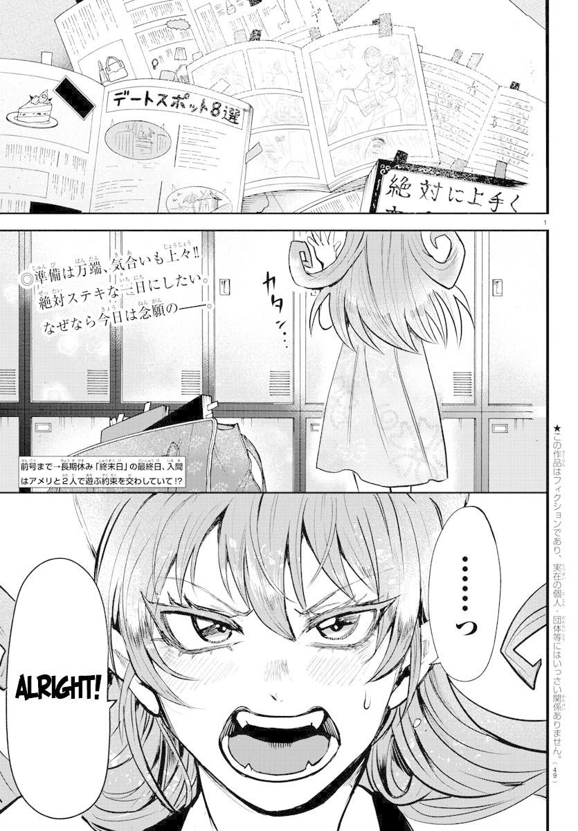 Mairimashita Irumakun Chapter 94  Online Free Manga Read Image 2