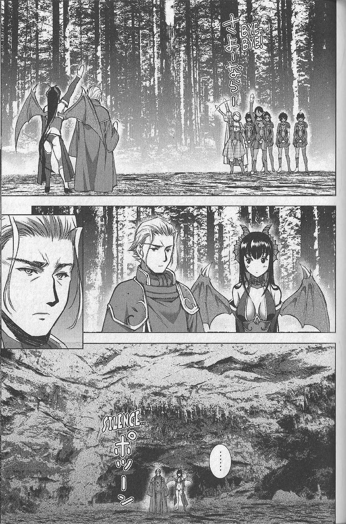 Maou No Hajimekata Chapter 37  Online Free Manga Read Image 3