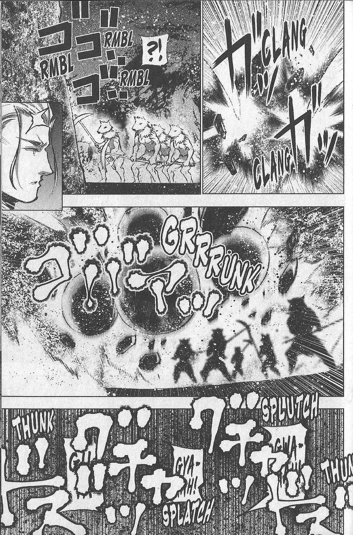 Maou No Hajimekata Chapter 38  Online Free Manga Read Image 9