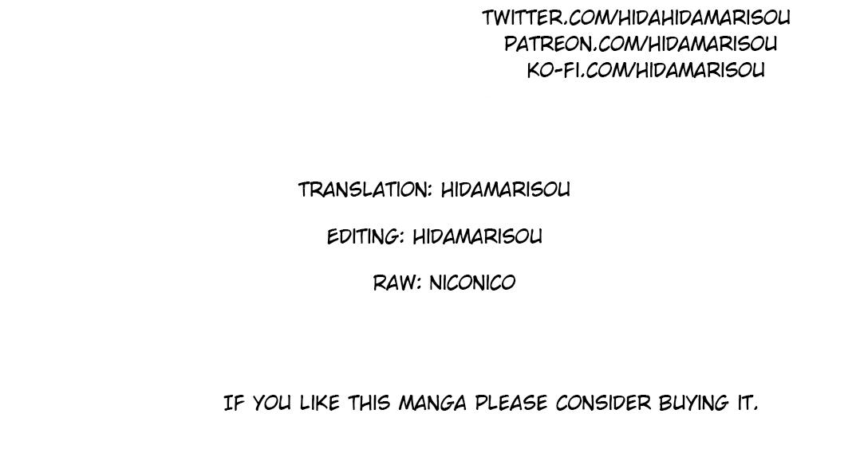 Mezametara saikyou soubi to uchuusenmochi datta no de ikkodate mezashite youhei toshite jiyuu ni ikitai Chapter 3.1  Online Free Manga Read Image 11