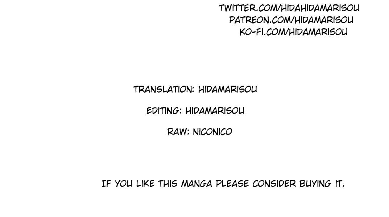 Mezametara saikyou soubi to uchuusenmochi datta no de ikkodate mezashite youhei toshite jiyuu ni ikitai Chapter 4.1  Online Free Manga Read Image 15