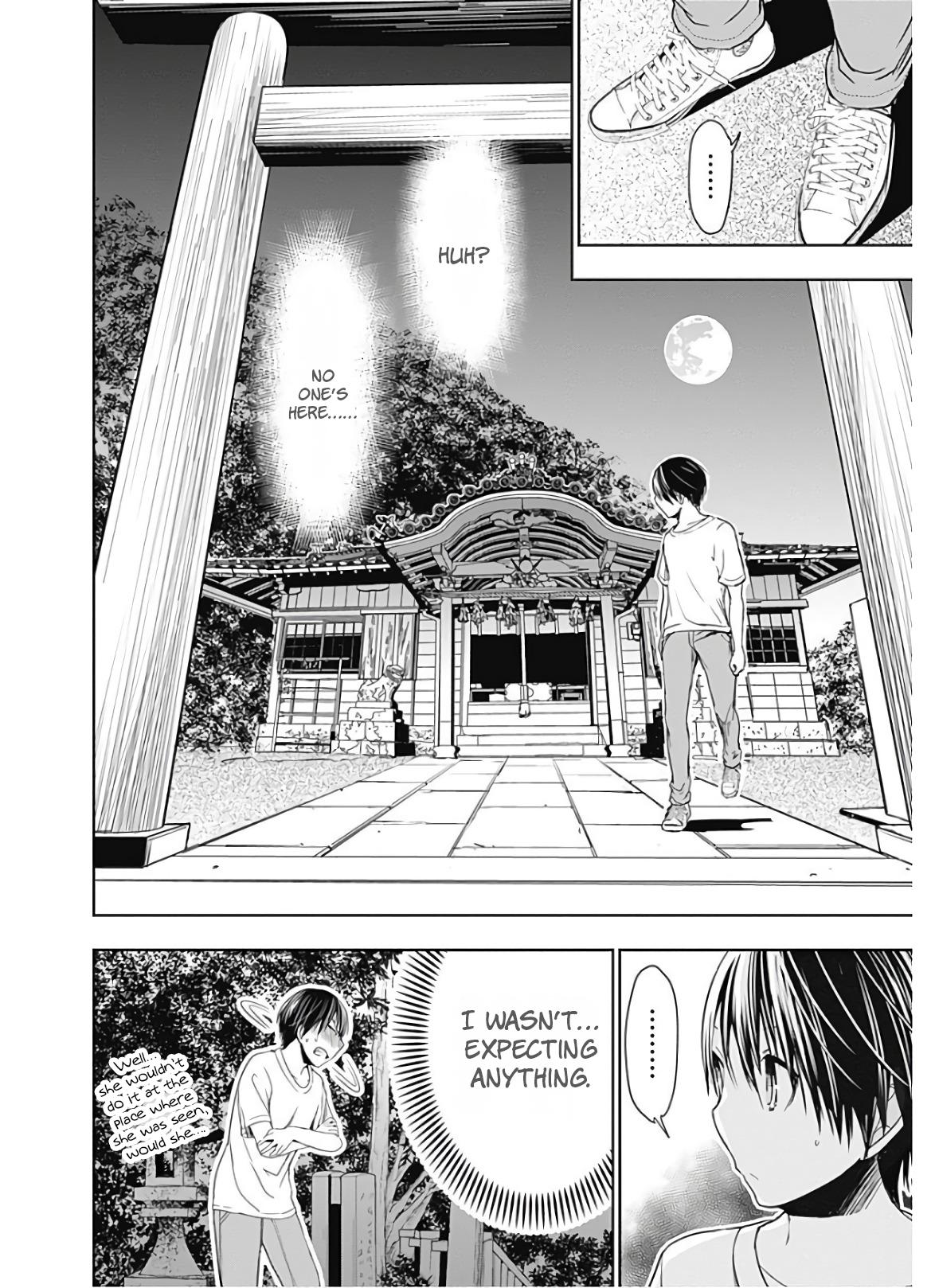 Minamotokun Monogatari Chapter 327  Online Free Manga Read Image 7