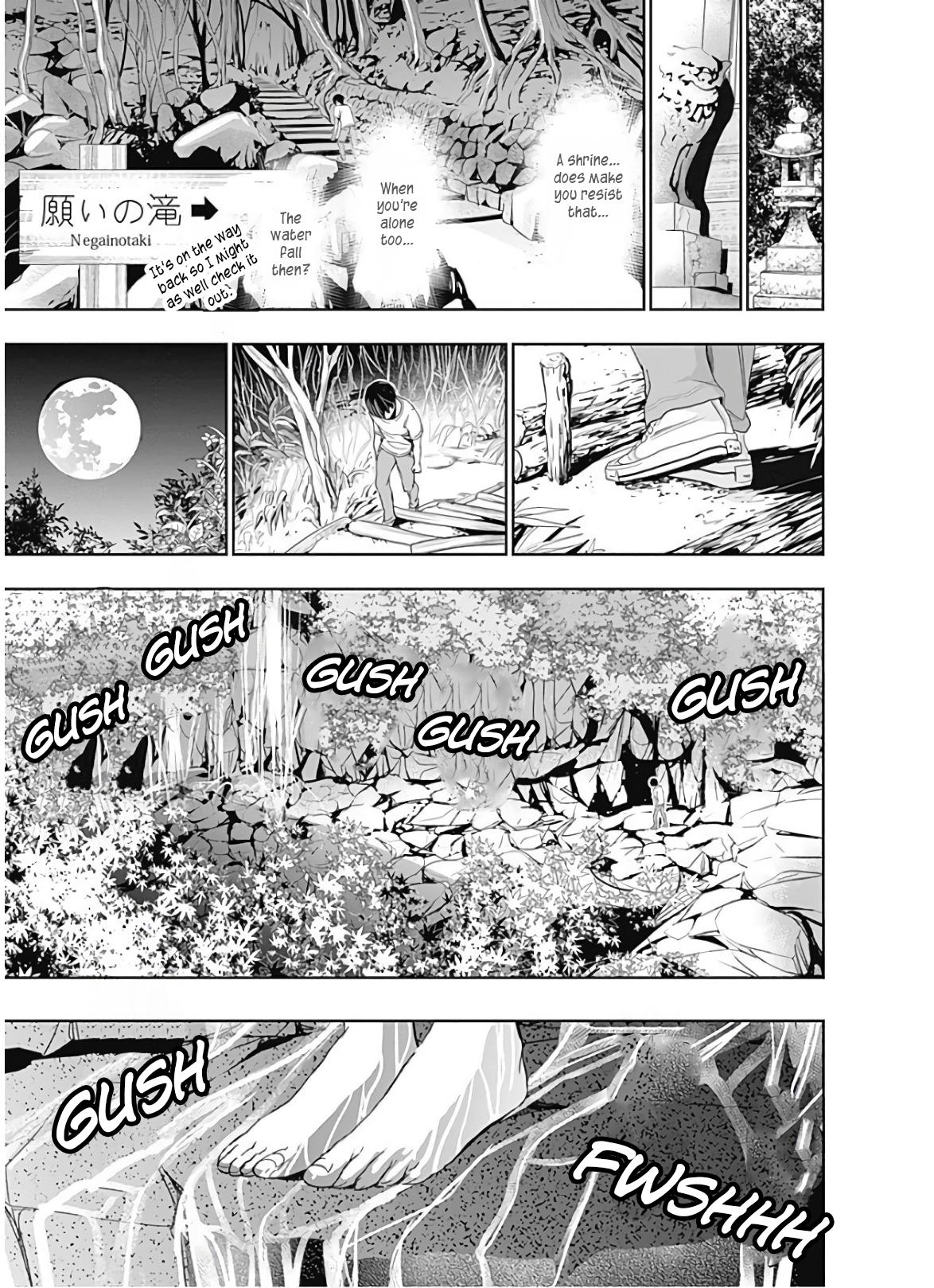 Minamotokun Monogatari Chapter 327  Online Free Manga Read Image 8