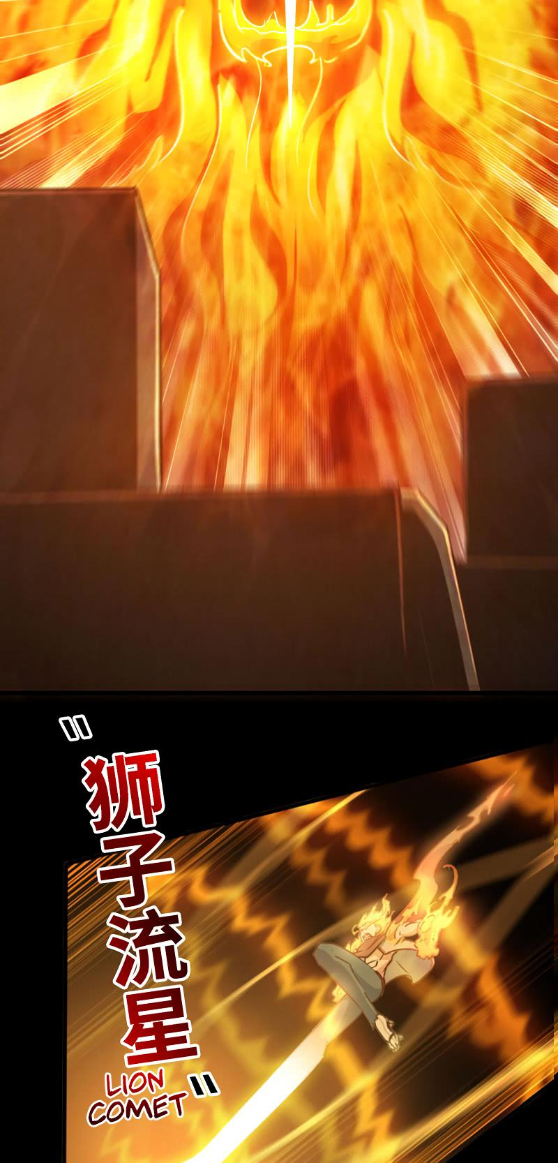 My Wife Is A Demon Queen Chapter 175  Online Free Manga Read Image 12