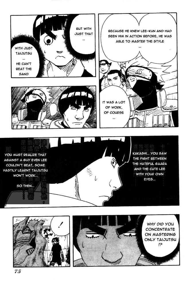 Naruto Chapter 112 Full Manga Read Scan Image 8