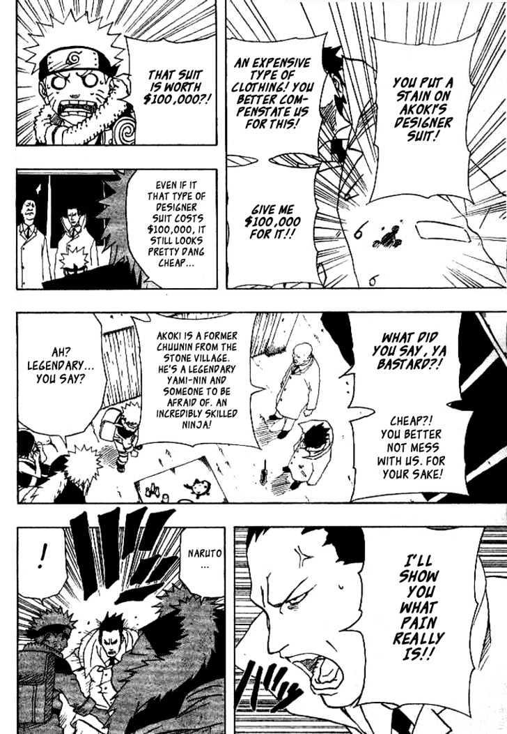 Naruto Chapter 150 Full Manga Read Scan Image 12