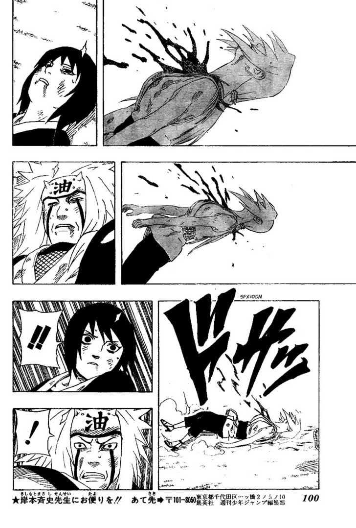 Naruto Chapter 169 Full Manga Read Scan Image 10