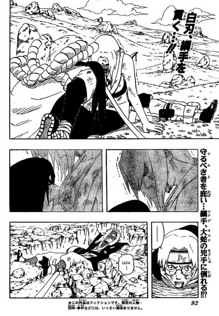 Naruto Chapter 169 Full Manga Read Scan Image 2