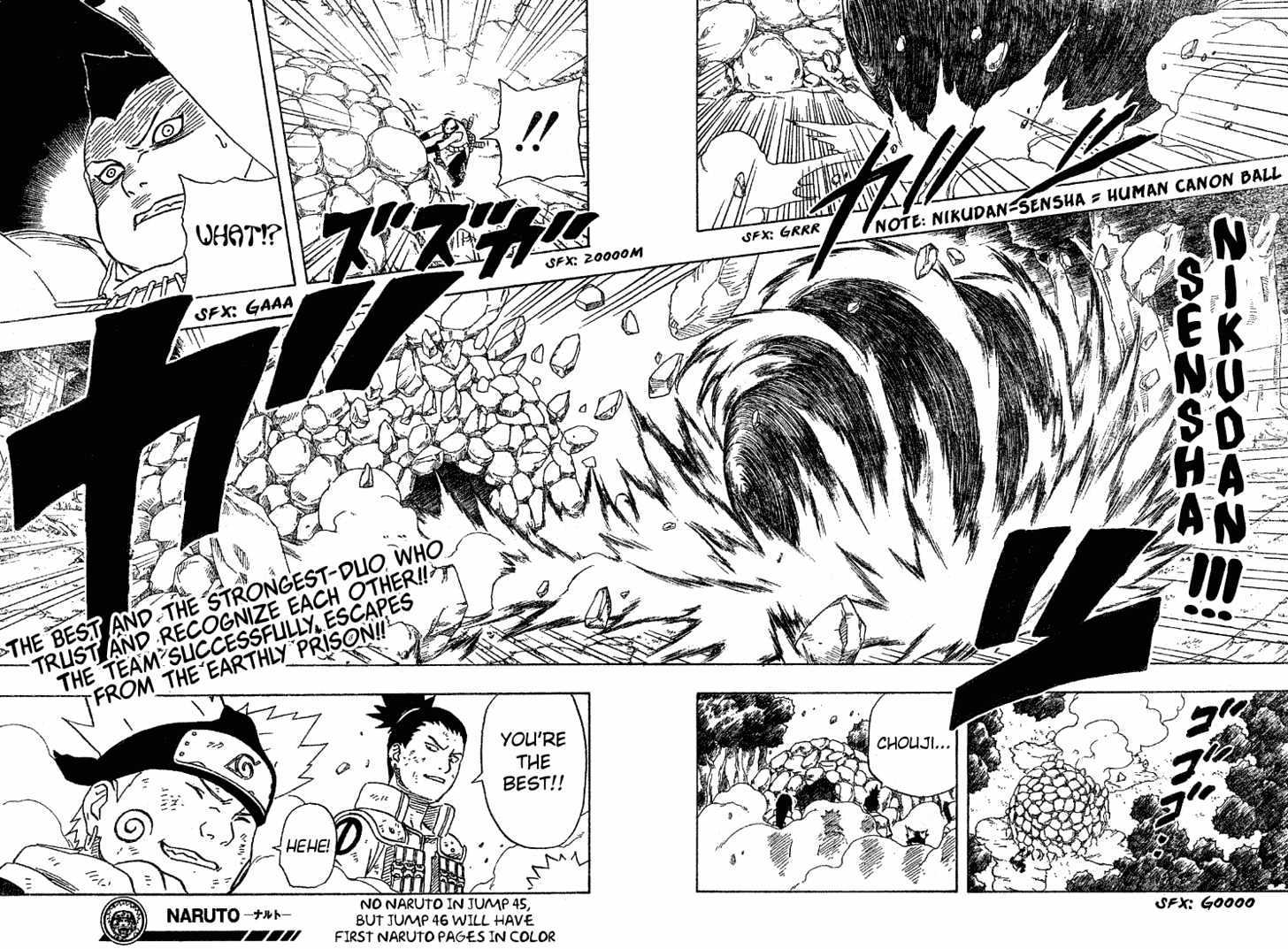 Naruto Chapter 187 Full Manga Read Scan Image 18