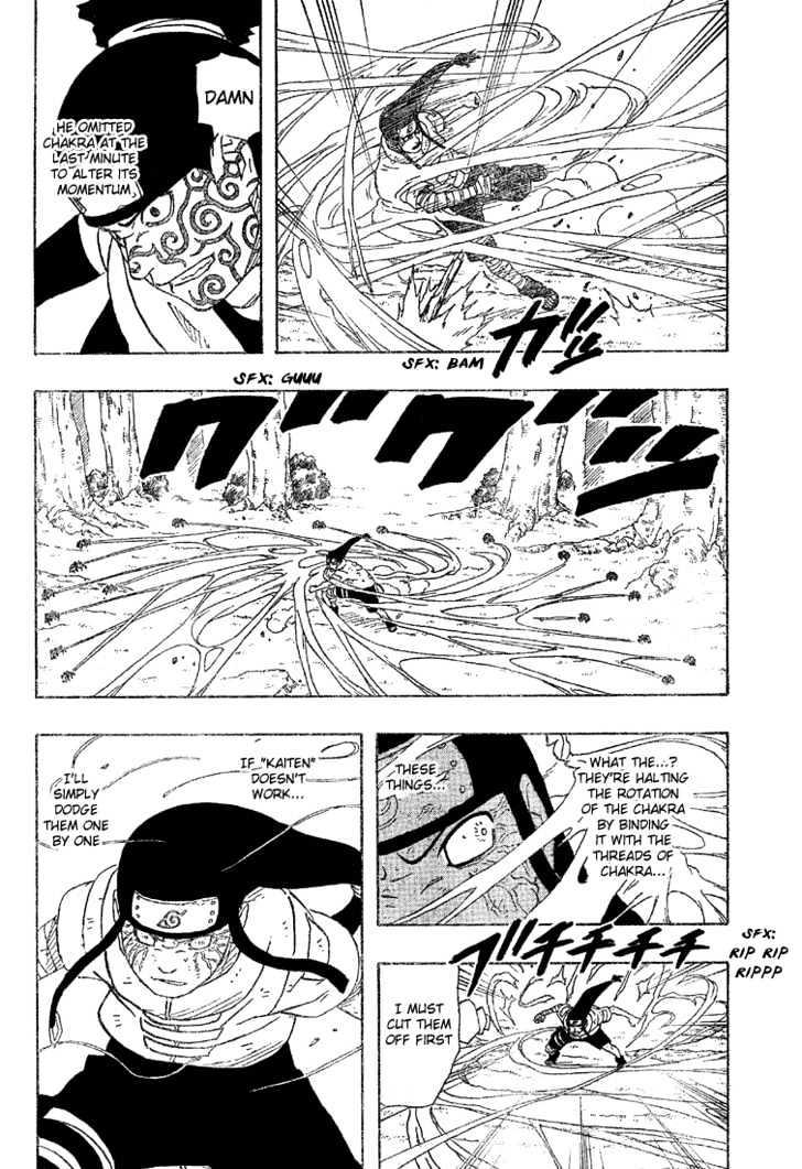 Naruto Chapter 195 Full Manga Read Scan Image 4