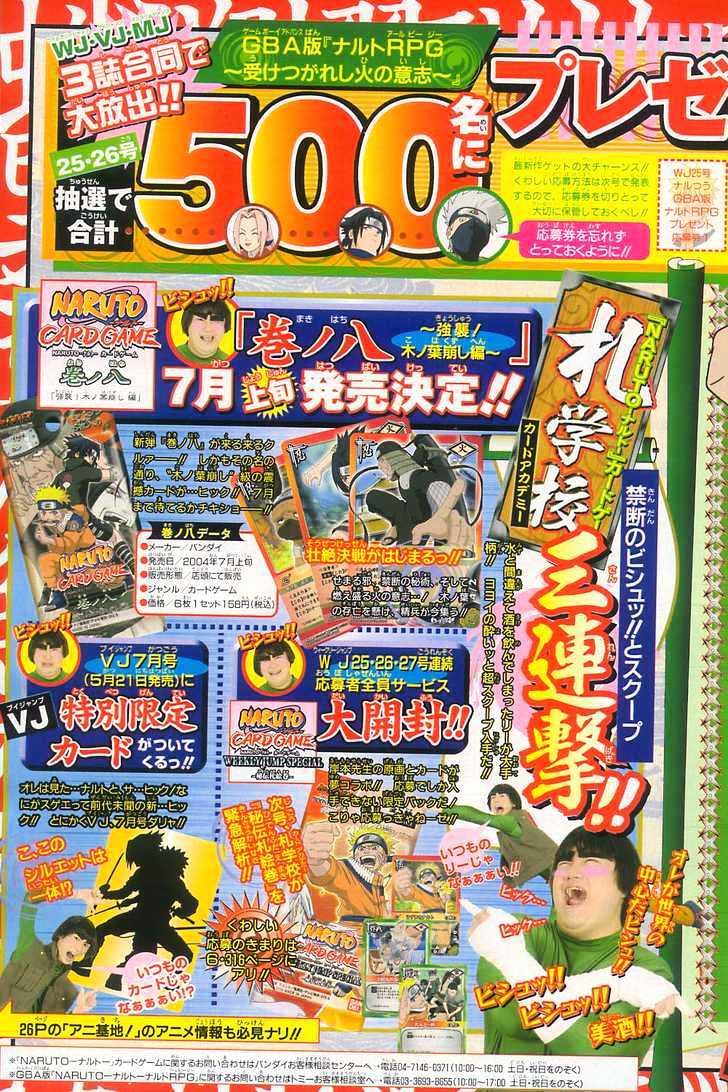 Naruto Chapter 215 Full Manga Read Scan Image 2