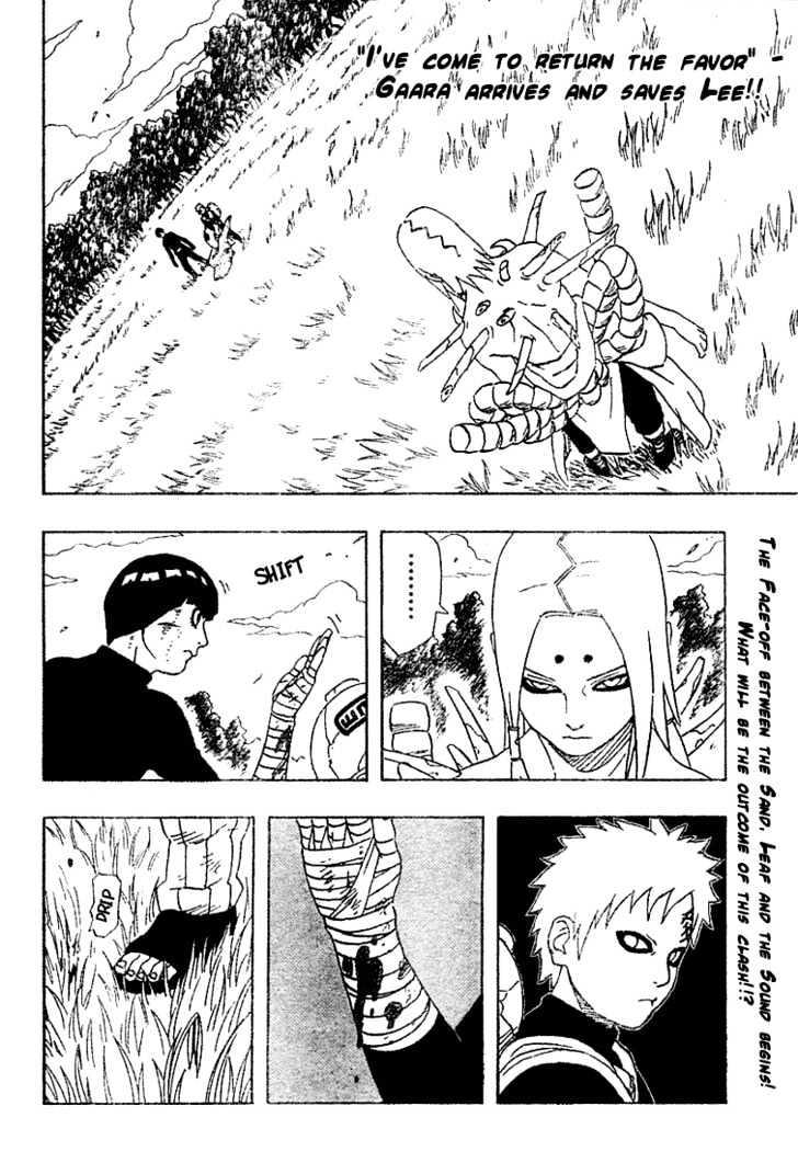 Naruto Chapter 215 Full Manga Read Scan Image 5