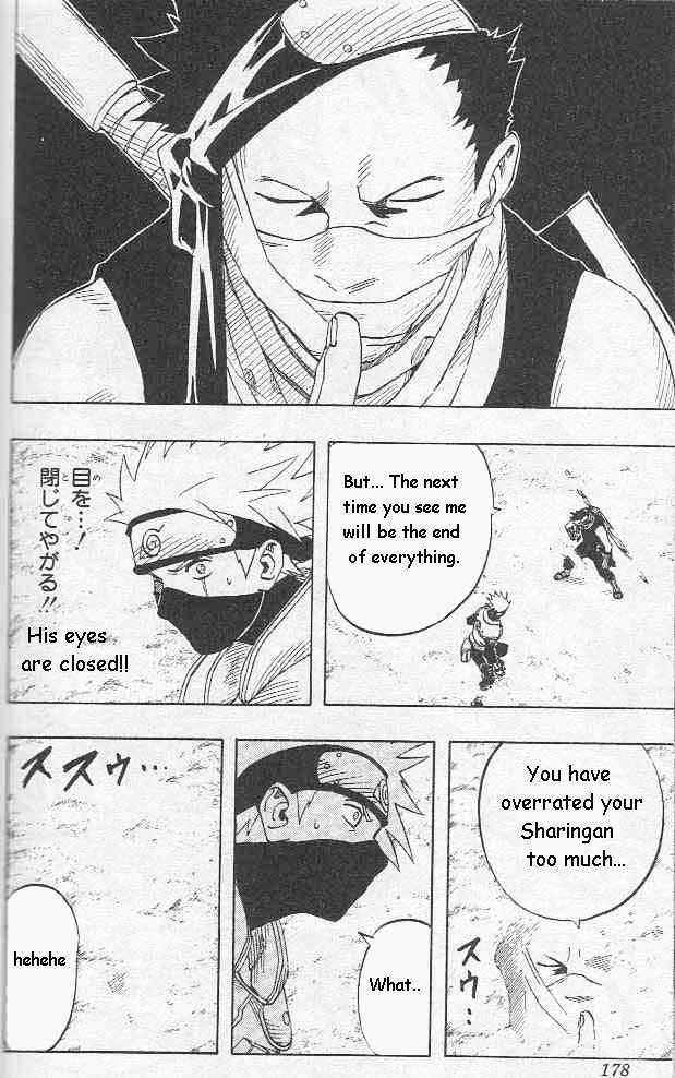 Naruto Chapter 26 Full Manga Read Scan Image 13