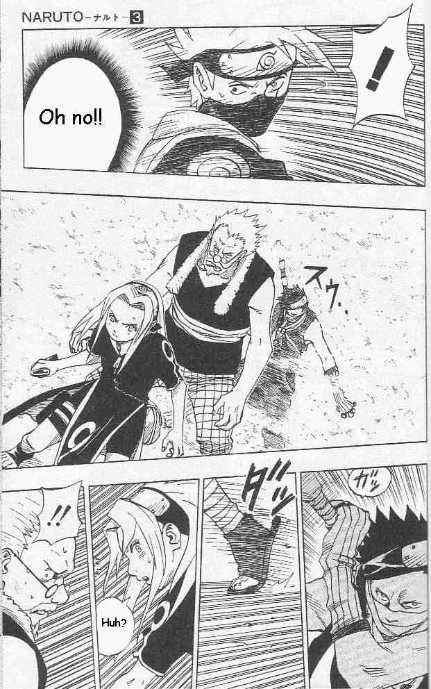 Naruto Chapter 26 Full Manga Read Scan Image 18