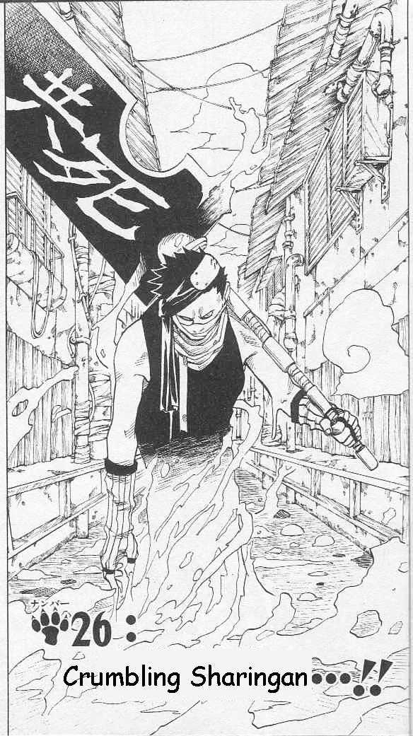 Naruto Chapter 26 Full Manga Read Scan Image 2