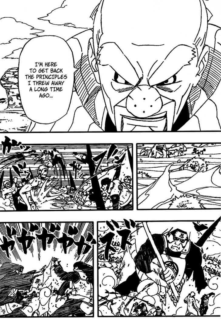Naruto Chapter 526 Full Manga Read Scan Image 17