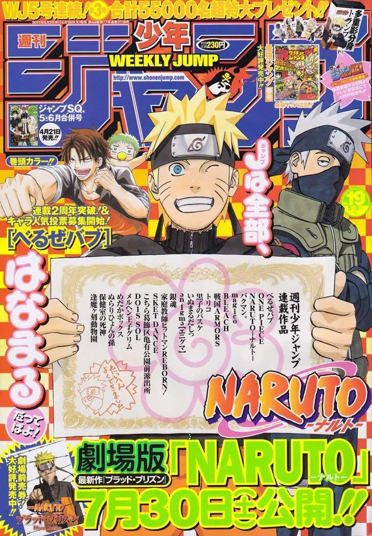 Naruto Chapter 535 Full Manga Read Scan Image 1