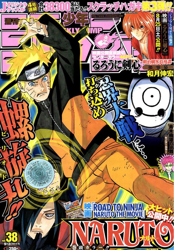 Naruto Chapter 597 Full Manga Read Scan Image 1