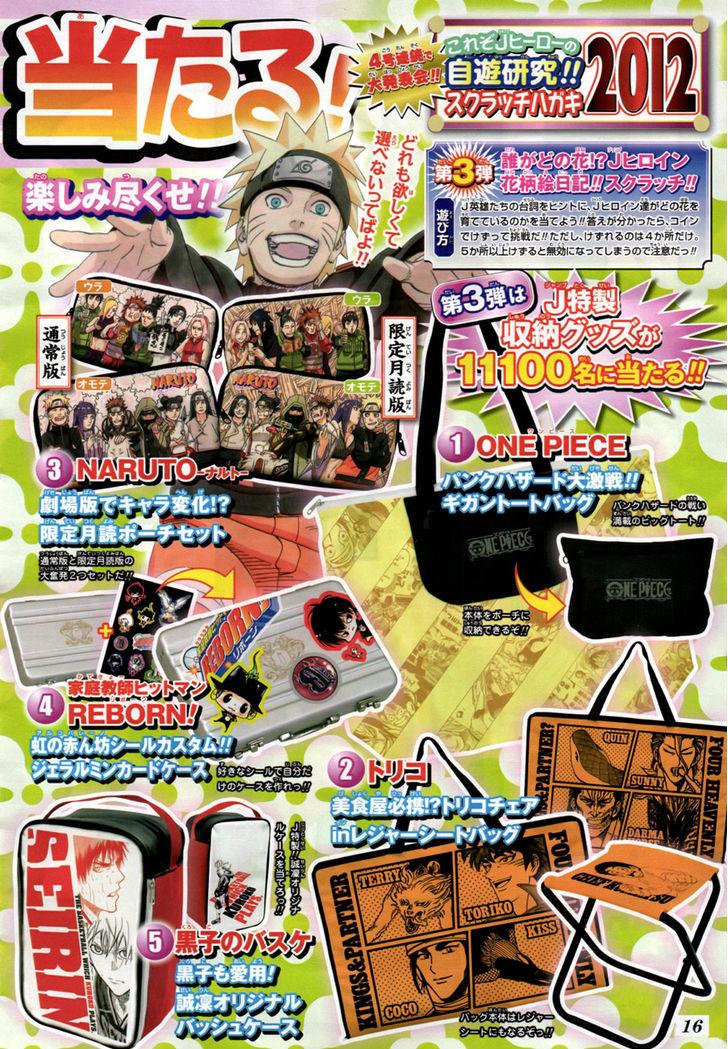 Naruto Chapter 597 Full Manga Read Scan Image 9
