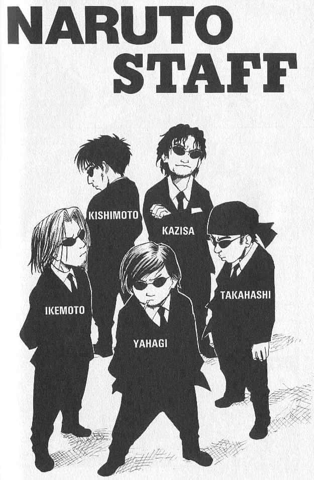 Naruto Chapter 7 Full Manga Read Scan Image 1