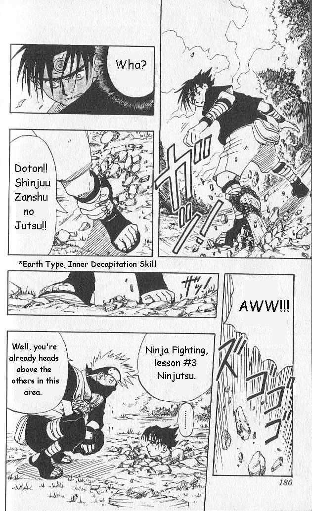 Naruto Chapter 7 Full Manga Read Scan Image 12