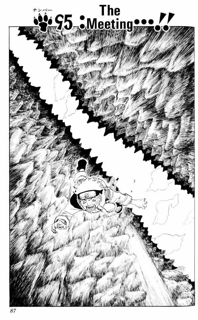 Naruto Chapter 95 Full Manga Read Scan Image 1