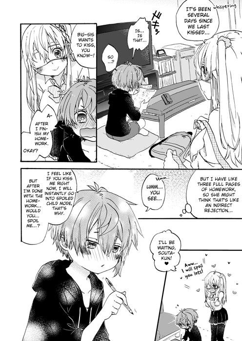 Nei and Soutas Petite Manga Chapter 29  Online Free Manga Read Image 1