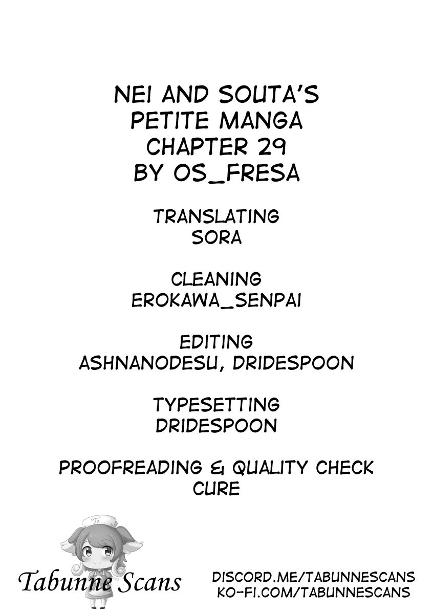Nei and Soutas Petite Manga Chapter 29  Online Free Manga Read Image 5