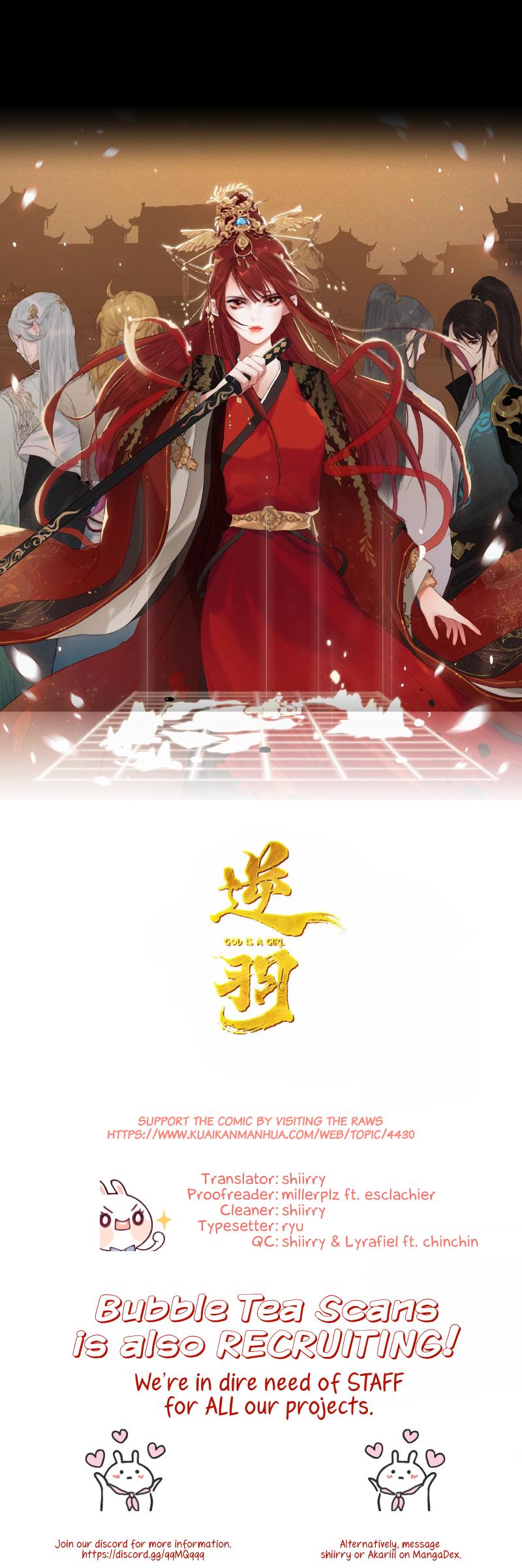 Ni Yu God Is A Girl Chapter 1  Online Free Manga Read Image 13