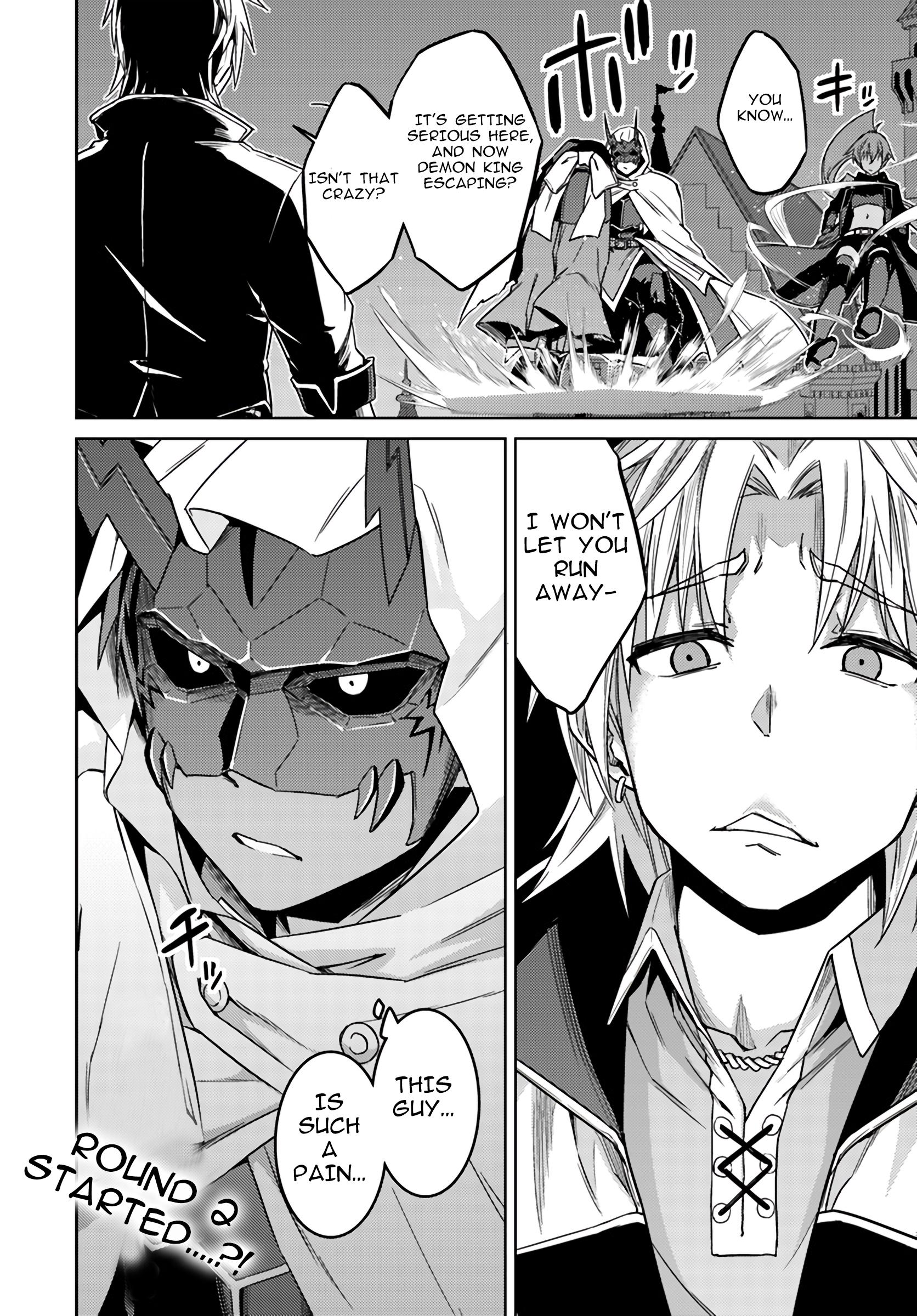 Nidoume no Jinsei wo Isekai de Chapter 37.2  Online Free Manga Read Image 12