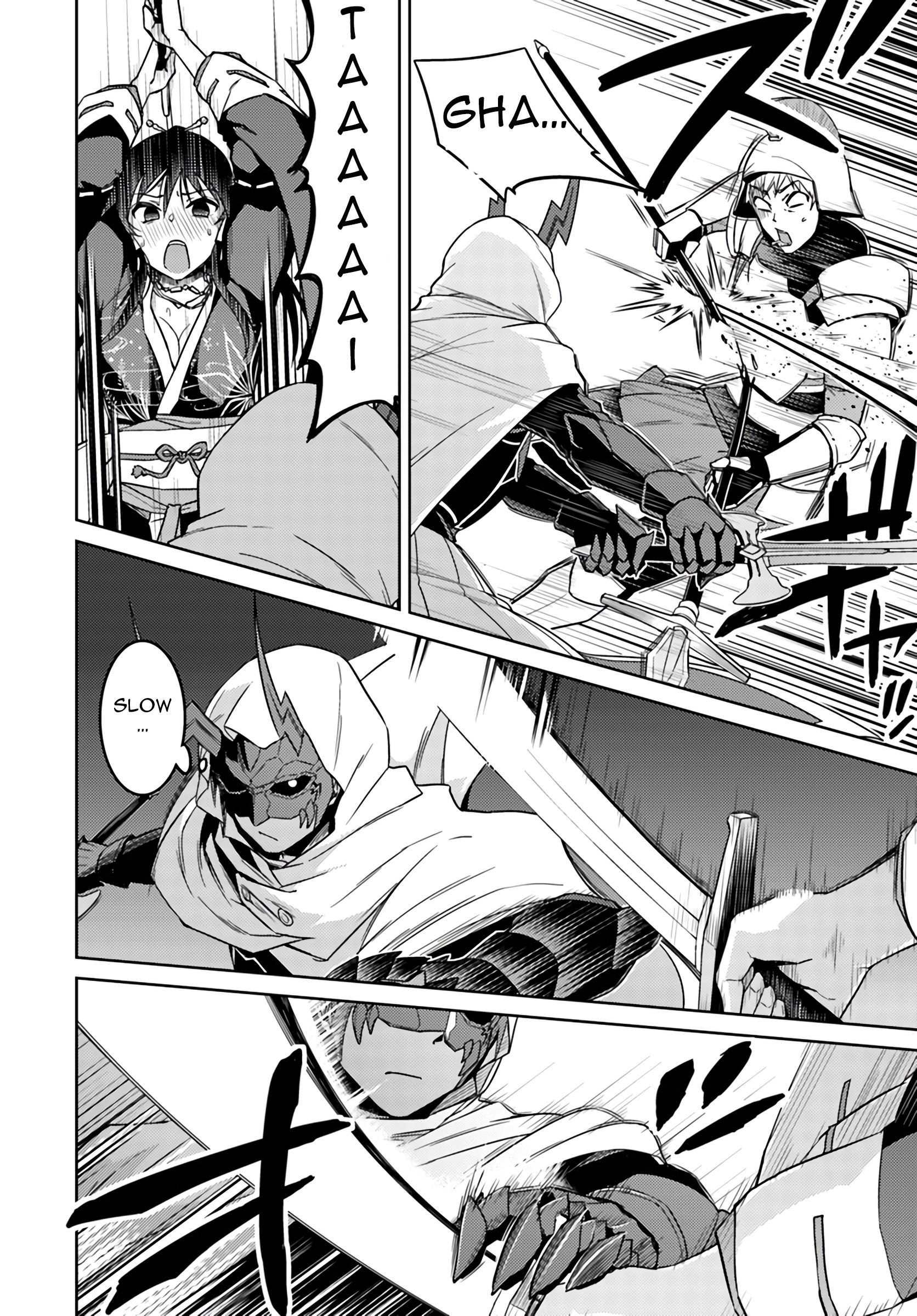 Nidoume no Jinsei wo Isekai de Chapter 37.2  Online Free Manga Read Image 4