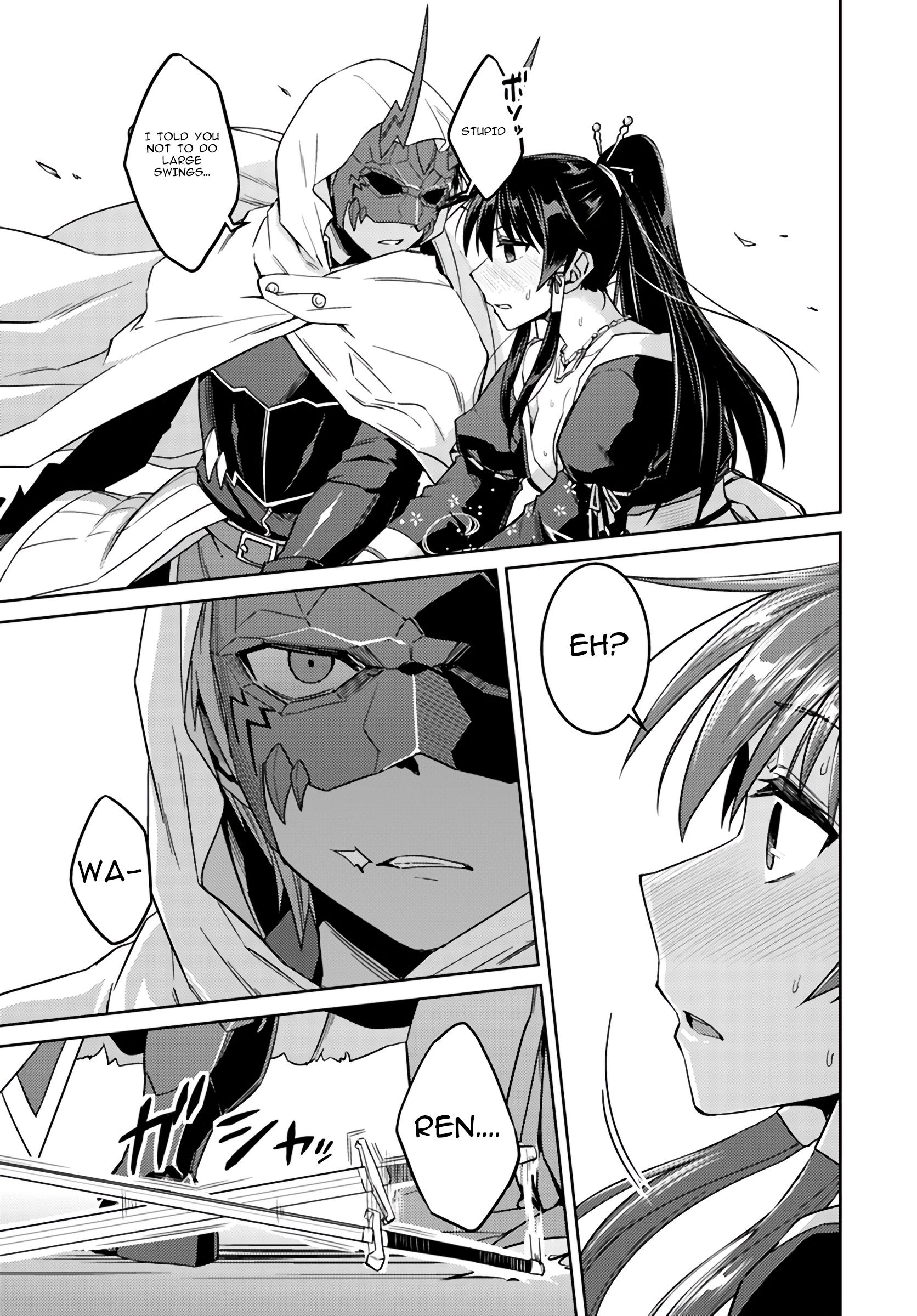 Nidoume no Jinsei wo Isekai de Chapter 37.2  Online Free Manga Read Image 5