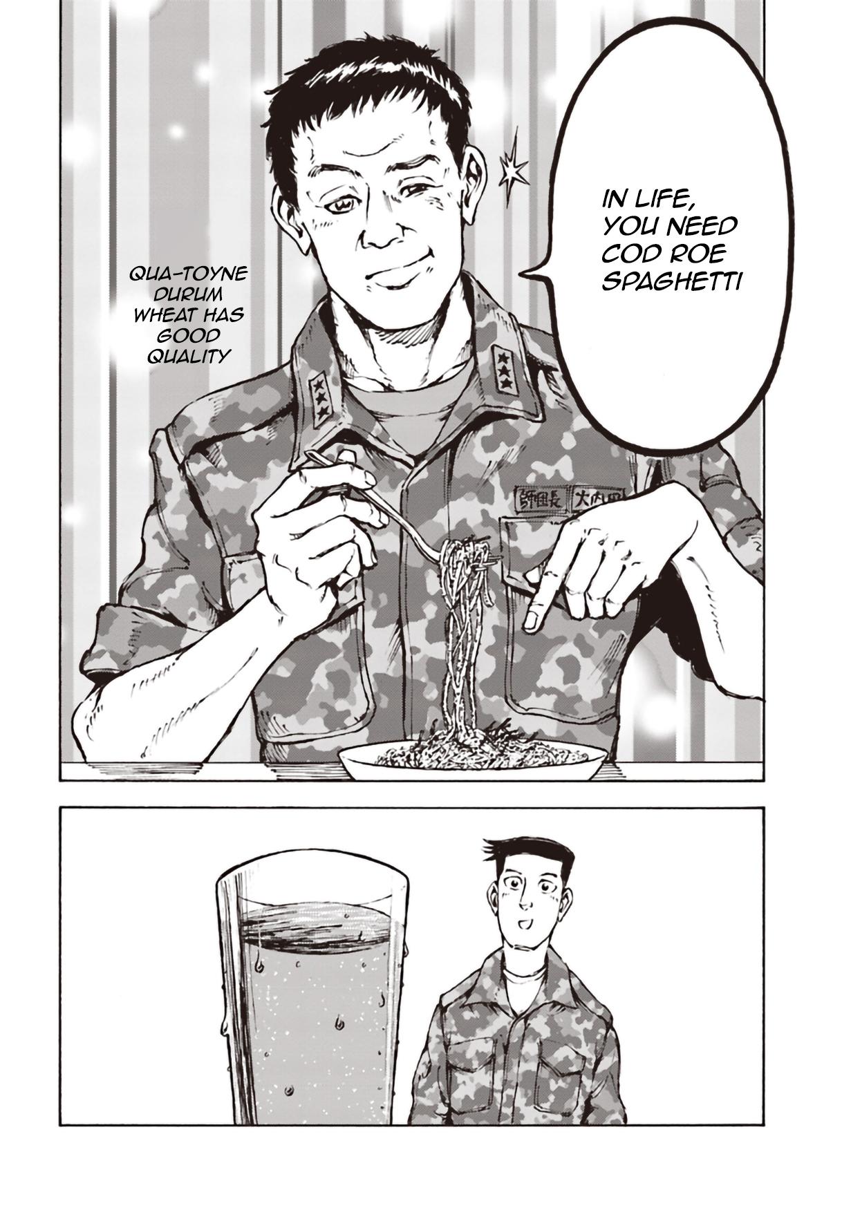 Nihonkoku Shoukan Chapter 11  Online Free Manga Read Image 12