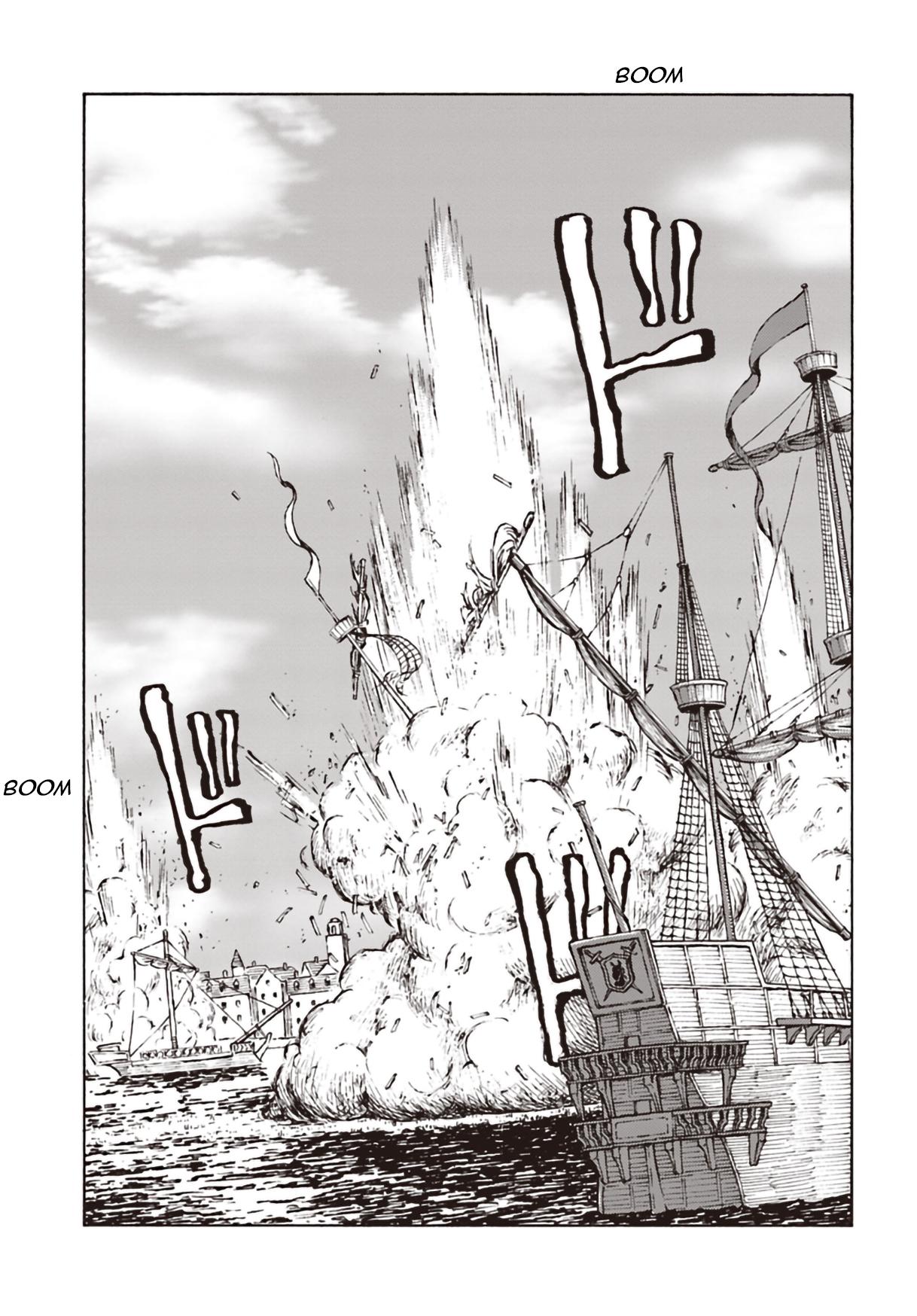 Nihonkoku Shoukan Chapter 11  Online Free Manga Read Image 15