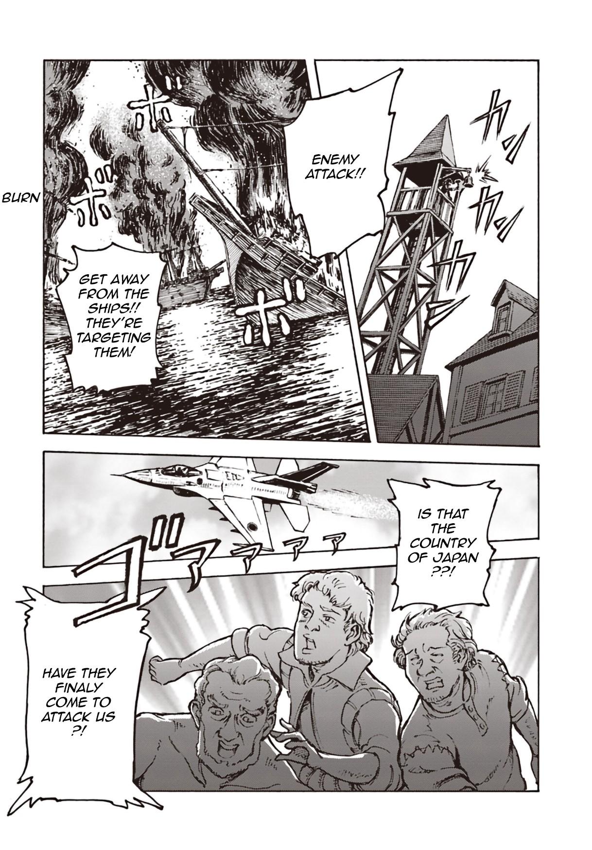 Nihonkoku Shoukan Chapter 11  Online Free Manga Read Image 16