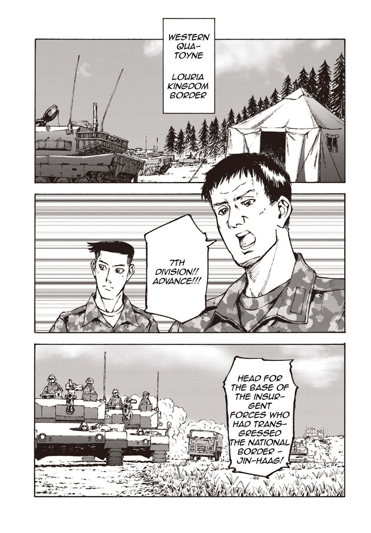Nihonkoku Shoukan Chapter 11  Online Free Manga Read Image 21