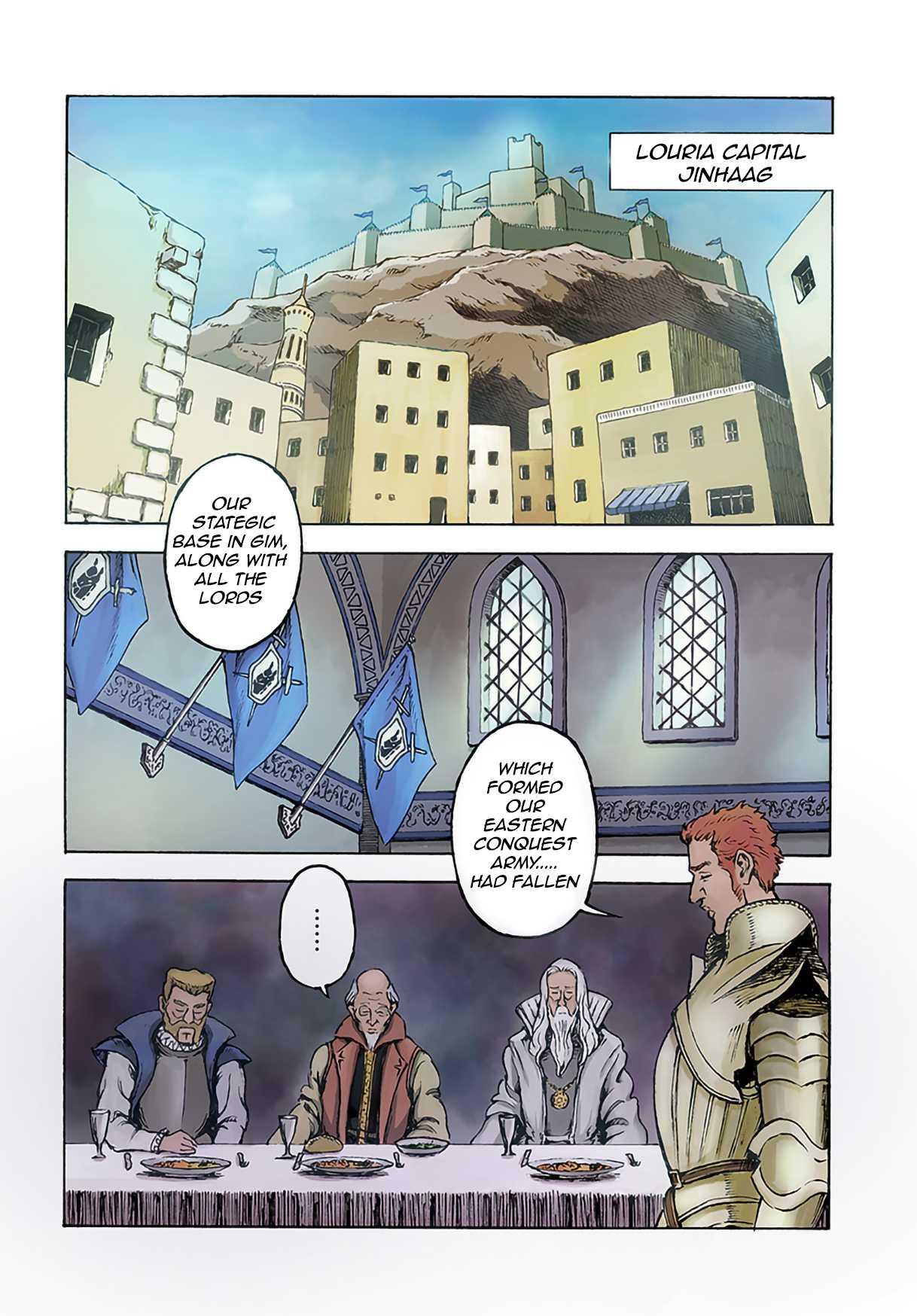 Nihonkoku Shoukan Chapter 11  Online Free Manga Read Image 4